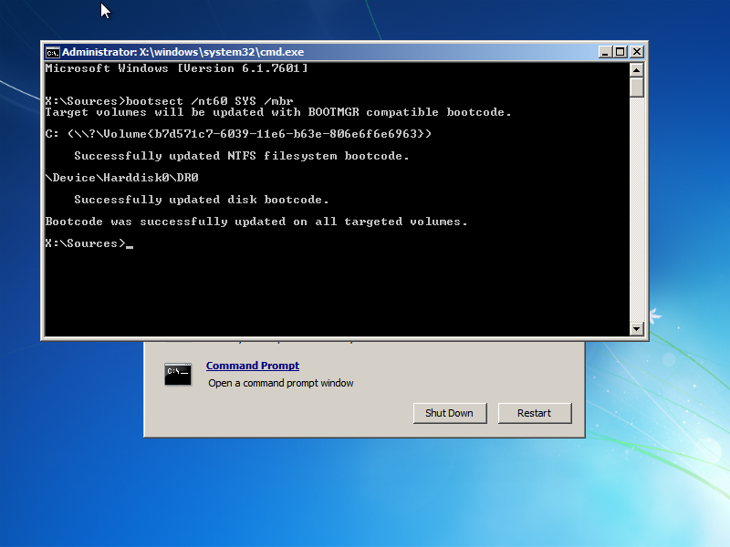 bootsect utility results screen