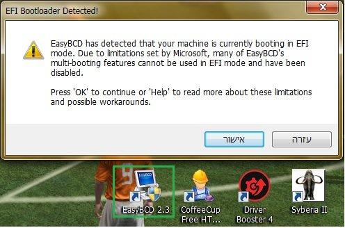 EasyBCD2.3_Uefi_Error.jpg