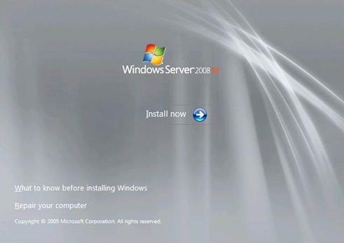 Windows Server 2008 - Repair your computer